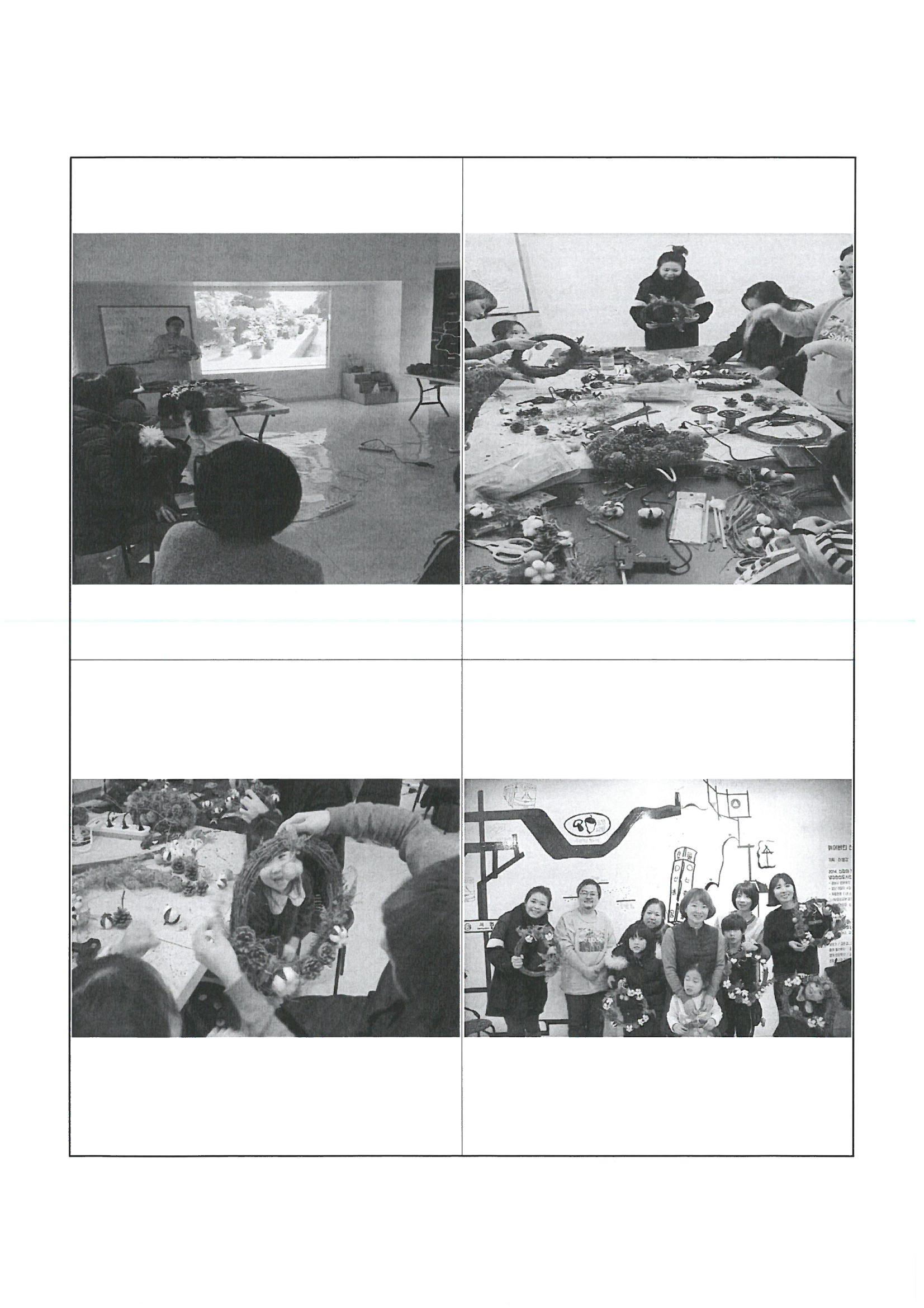 20180105_2017신흥동 진행경과_2017신흥동행사시진_페이지_23.jpg