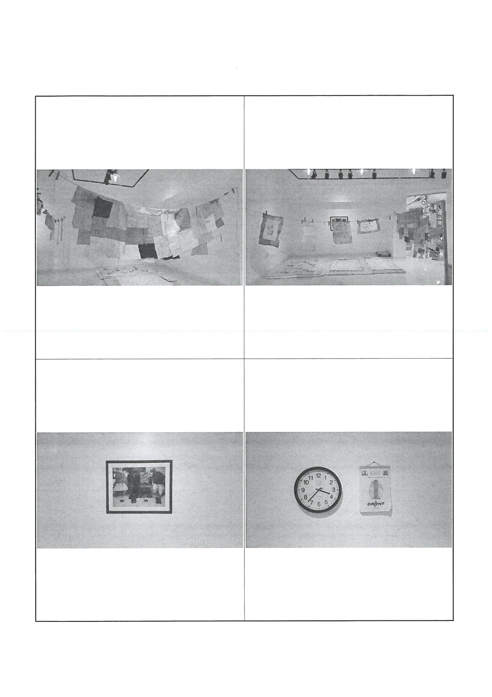 20180105_2017신흥동 진행경과_2017신흥동행사시진_페이지_04.jpg